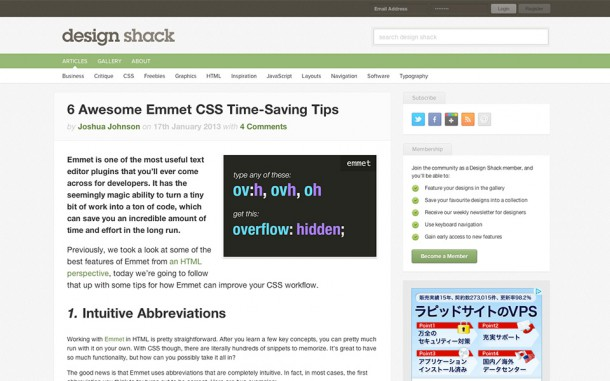 6 Awesome Emmet CSS Time-Saving Tips