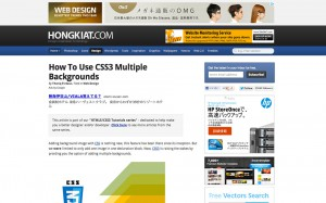 How To Use CSS3 Multiple Backgrounds