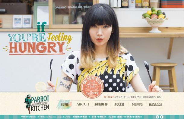 Morichika Design Studio(モリチカデザインスタジオ)制作実績 Parrot Kitchen Webサイト